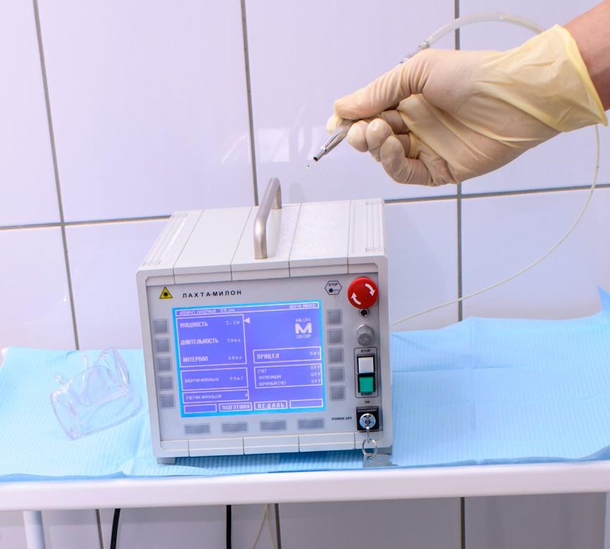удаление лазером у дерматовенеролога